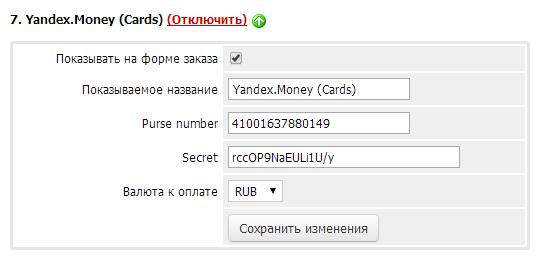 yandexcards