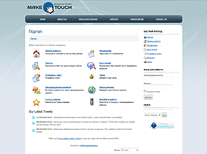 MakeTouch